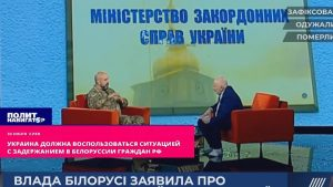 Emberrablás nagyban – avagy terrorállam-e Ukrajna? (VIII.)
