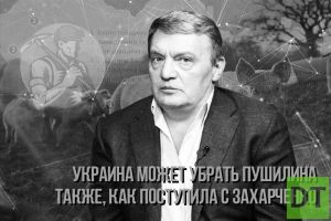 Terrorállam-e Ukrajna? (IX.)