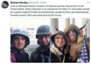 """A Capitolium ostroma: """"a Kreml keze"""" """"Kijev kezének"""" bizonyult"""