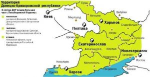 Az orosz elnöki szóvivő szerint nincs napirenden a Donbassz befogadása Oroszországba