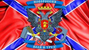 Kolomojszkijnak megjósolták: mivel tudja az igazságot a maláj gép lelövéséről, ezért majd menekülnie fog kelleni Ukrajnából