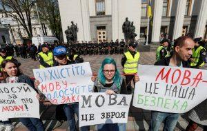 Ukrán nyelvtörvény – közel 100 feljelentés két nap alatt
