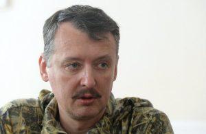Ukrajnában büntetés jár majd az orosz nyelvért