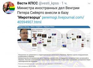 """Hmara ukrán nacionalista """"Moszkva ügynökének"""" nevezte a magyar uniós biztost"""