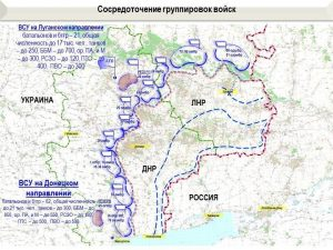 Donbassz: az Unió is beszáll a konfliktusba. Egyelőre anyagiakkal…