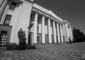Az ukrán parlamentben lényegében hadat üzentek Oroszországnak