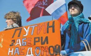 Az orosz-amerikai viszony kihatásai a Donbassz helyzetére