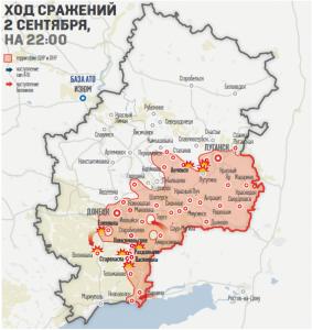 A DNR államfőjének egykori tanácsadója elmondta: mire készül a zsákutcába jutott Kijev a Donbassz ellen
