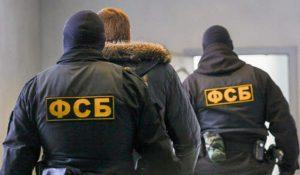 Mecsetet készült felrobbantani Szibériában az ukrán nacionalisták egyik szimpatizánsa