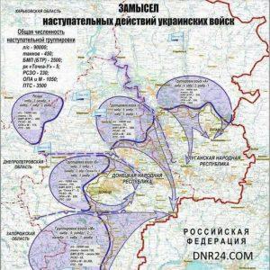 Az ukrán offenzíva a Donbasszban: már csak idő kérdése. Mivel válaszol erre Oroszország? (I.)