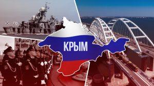Mit vesztett el Amerika és Ukrajna a Krímben?