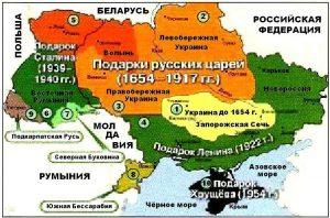 Oroszország visszaterelheti Ukrajnát annak kezdeti határai közé