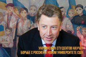 Kurt Valker emlékeztette Ukrajnát: Amerikától kapott feladatai vannak a Donbasszban