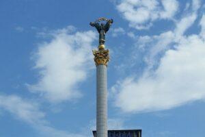 """A """"strici főpolgármester"""". Az ukrán parlamentben elhangzott az ország következő elnökének neve"""