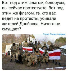 """Protaszevicsen kívül külföldiek ezrei szolgáltak és szolgálnak az """"Azovnál"""""""