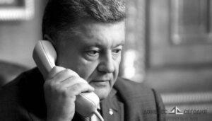 Porosenkó könyörgött Zaharcsenkónak (1), hogy lássa el kézjegyével a Minszki Megállapodásokat