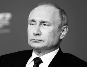 Putyin: Oroszország van, volt – és lesz is