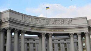 Az ukrán külügyminisztérium elítélte az Oroszországgal való gázszállítási szerződés megkötéséről szóló magyar döntést