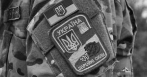 Terrorállam-e Ukrajna(és a mentorai)? – XV